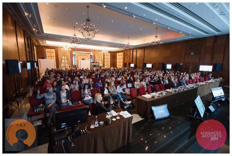 Advanced Aesthetic 2019 — Продвинутая медицинская косметология лица и тела — Алена Саромыцкая