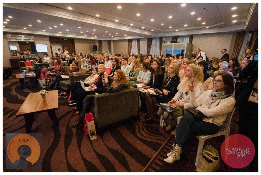 Advanced Aesthetic 2019 — Продвинутая медицинская косметология лица и тела.