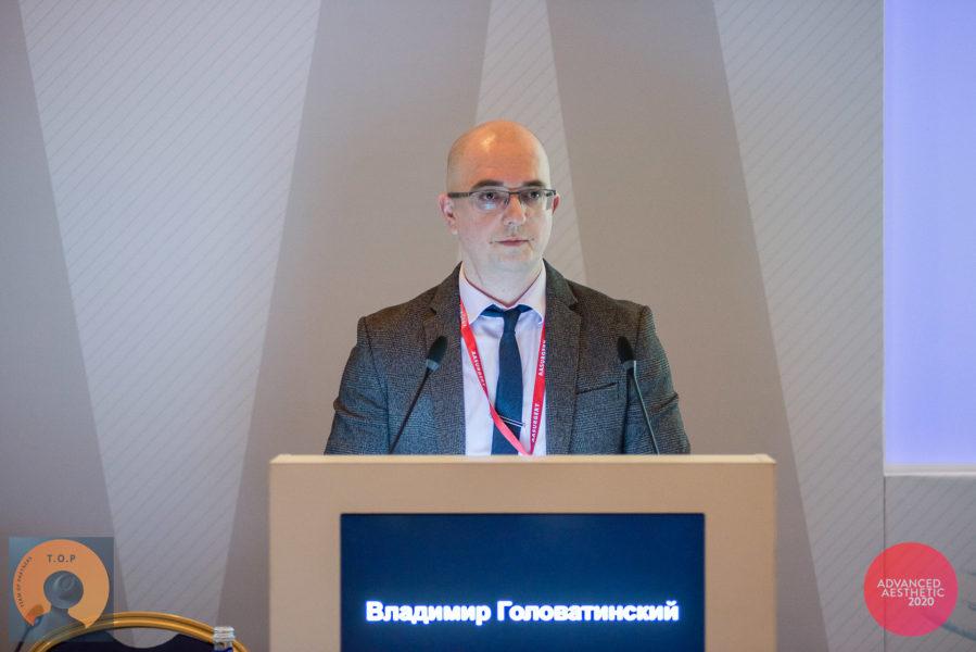 Февральский Интенсив 2020 — «Современная эстетическая хирургия молочных желёз и контуров тела» — Виталий Жолтиков